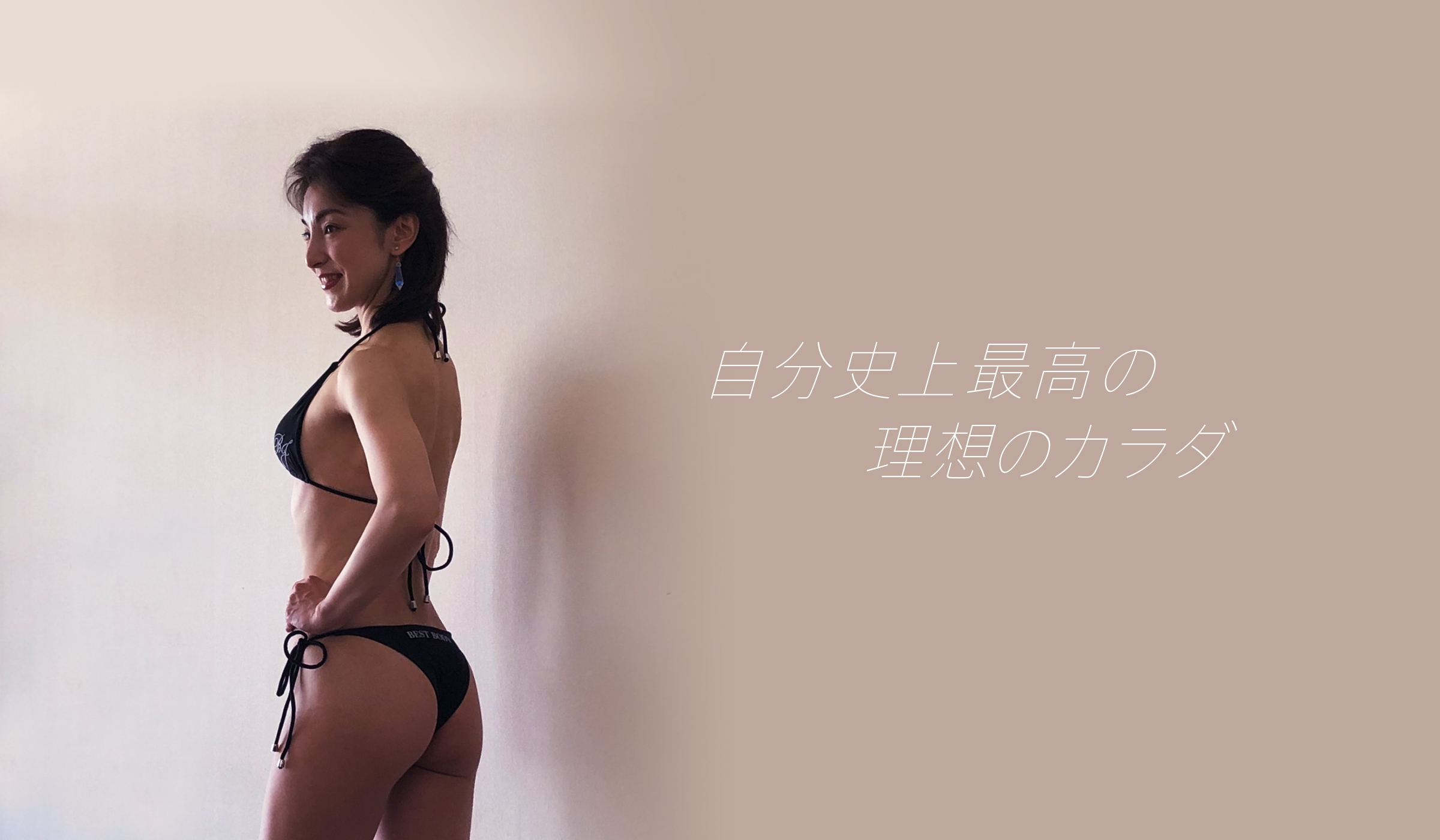後ろ姿も美しい トレーニング女性